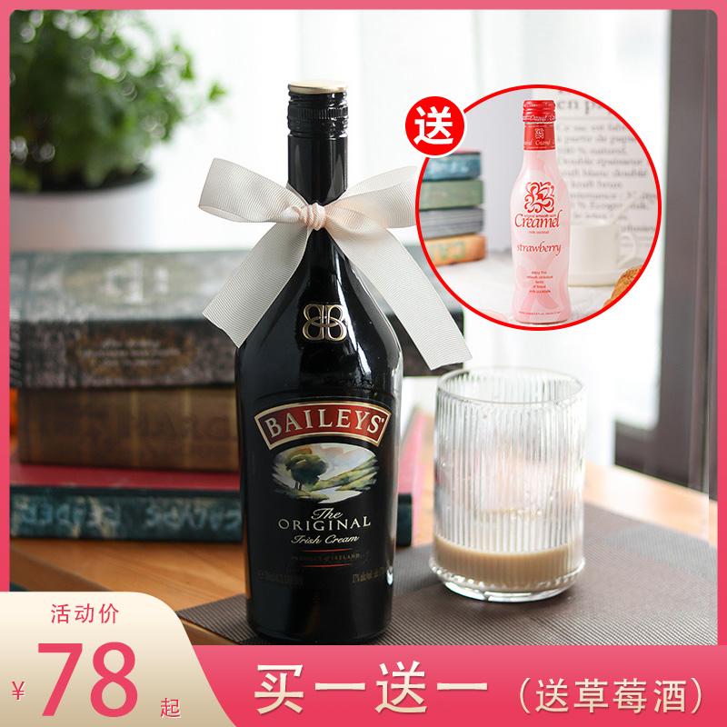 买一送一 送草莓酒丨爱尔兰进口百利甜奶油利口酒女洋酒 百利甜酒