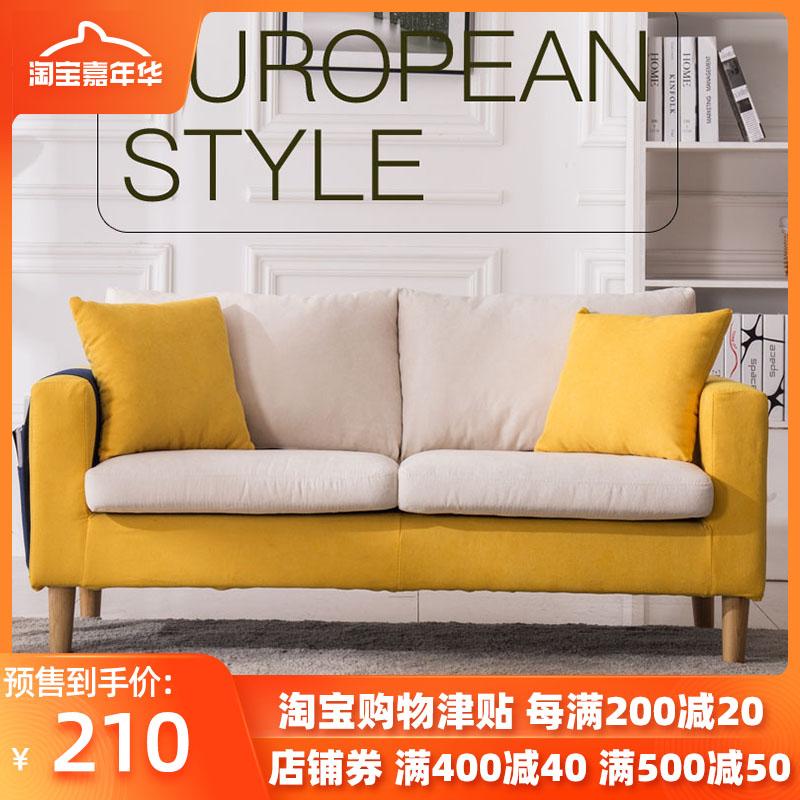 布艺沙发小户型北欧三人双人两人二人位简易休闲简约卧室小沙发
