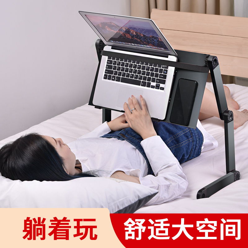 笔记本床上折叠桌带散热小桌子可升降加高电脑用坐地膝上电桌板打游戏高腿调节大学生宿舍寝室上铺懒人多功能