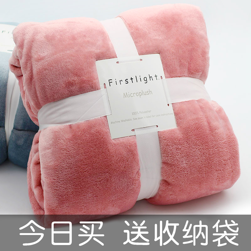 Small blanket office single leg cover women portable lunch quilt thin coral flannel air conditioning nap blanket