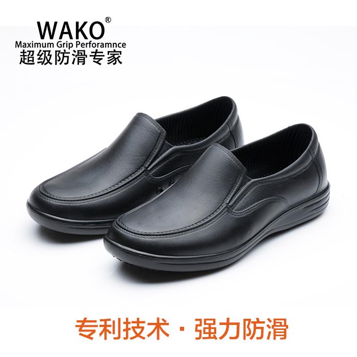 WAKO滑克厨师鞋男专利技术舒适透气防滑防水餐厅厨房专用工作鞋