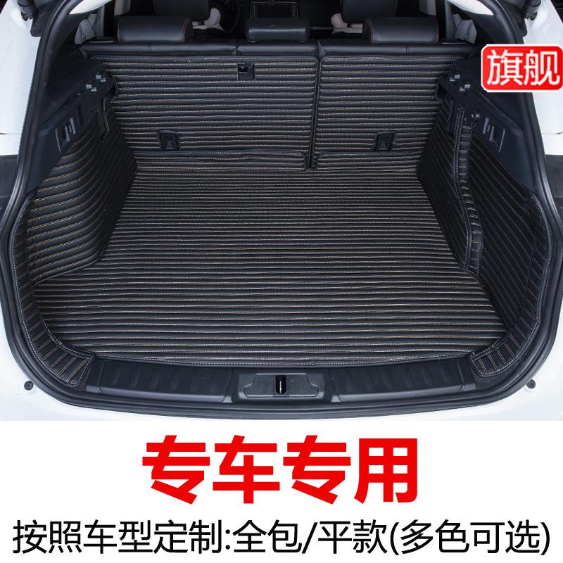 定制 汽车后备箱垫 行李箱垫 后仓尾箱垫 平铺/全包围款 法式条纹