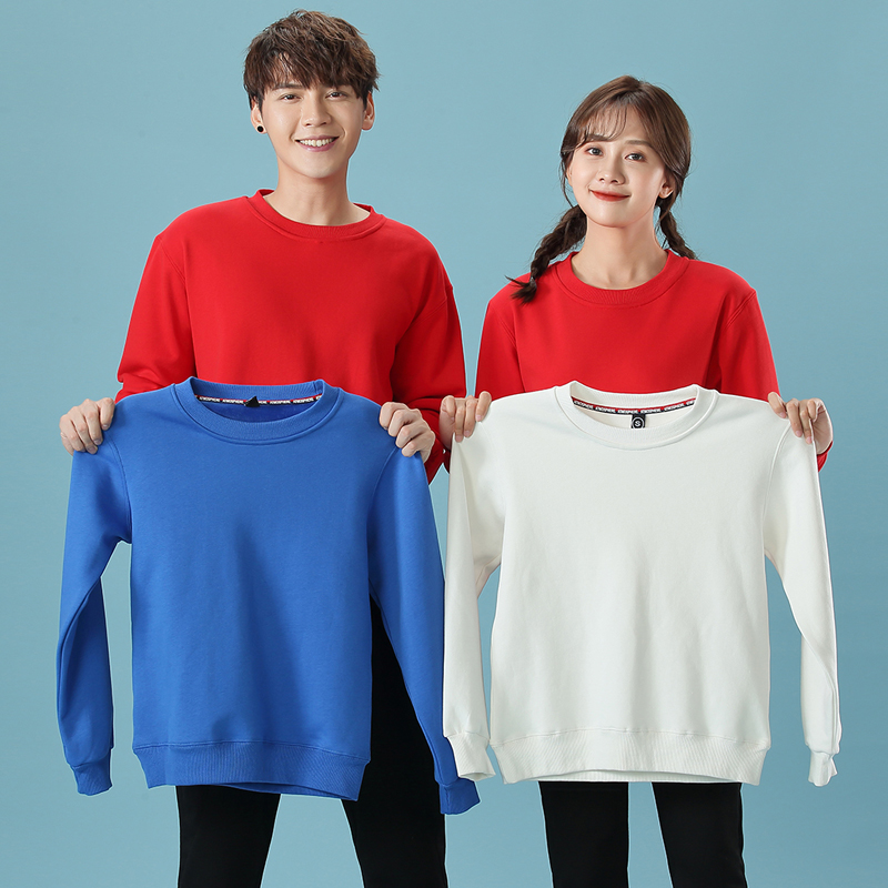 Classmate party sweater custom class uniform crew neck Hoodie Group Long Sleeve Jacket work clothes logo printed clothes