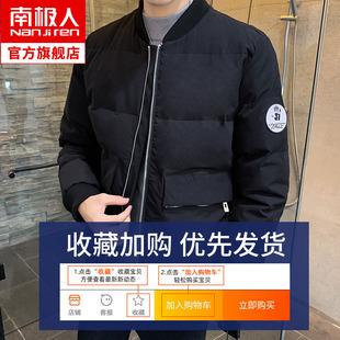 南极人男士冬季韩版潮流休闲棉服保暖加厚青年棉衣潮牌修身棉袄潮