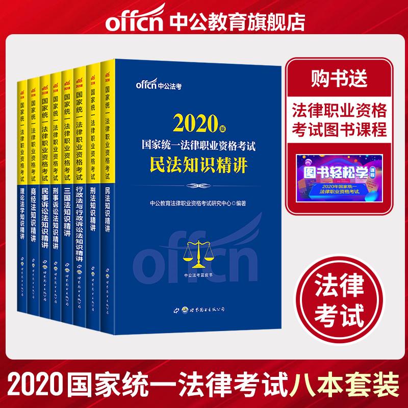 Законодательство Артикул 607460717470