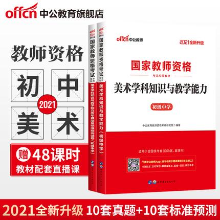 Книги о коллекционировании мебели Артикул 543356190320