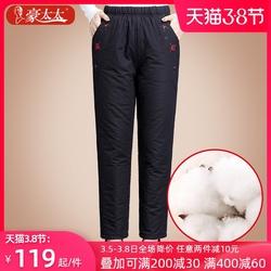 中老年棉裤女冬季加厚老人保暖裤高腰宽松妈妈夹棉裤奶奶裤子外穿