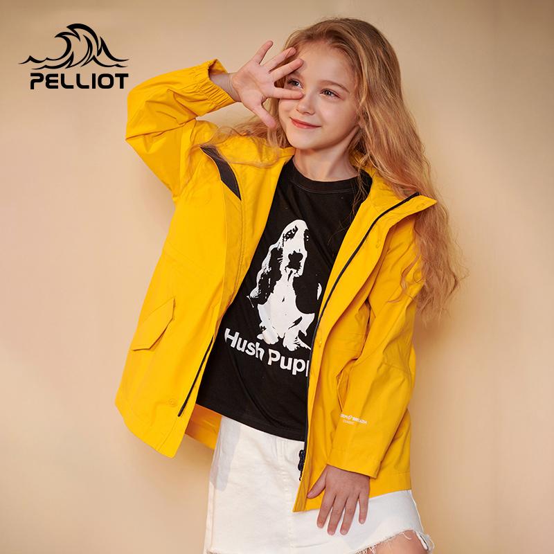 Спортивная одежда для детей Артикул 597891116891