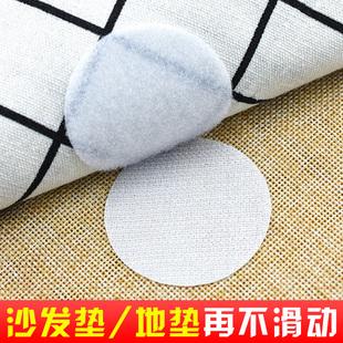 沙发贴防掉双层魔术贴自粘带强力粘布坐垫沙发垫防滑粘粘贴粘贴