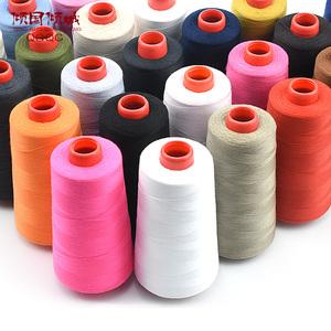 家用彩色手缝纫机线宝塔线缝衣服的线大卷涤纶白色黑色402缝纫线