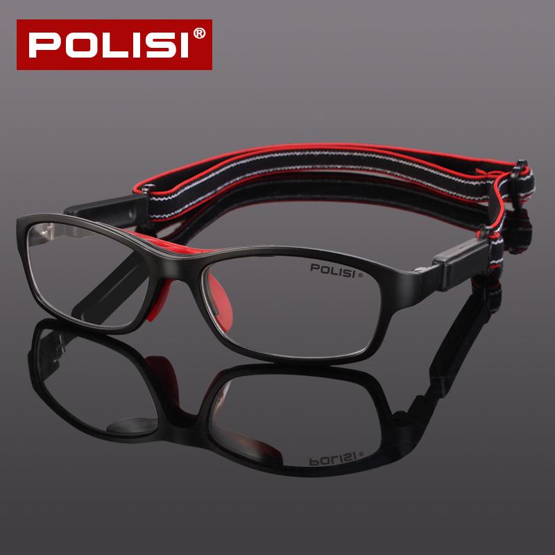 POLISI打专业篮球眼镜男户外运动眼睛装备足球防雾护目镜可配近视