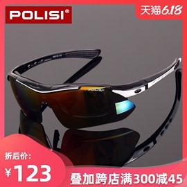 POLISI 专业骑行眼镜 偏光风镜男女户外运动自行车骑行镜可配近视图片