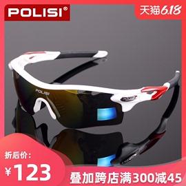 POLISI专业骑行眼镜偏光男女山地自行车风镜户外运动眼镜骑行装备图片