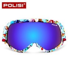 POLISI professional children's ski goggles anti-fog double layer boys and girls goggles spherical large field ski glasses