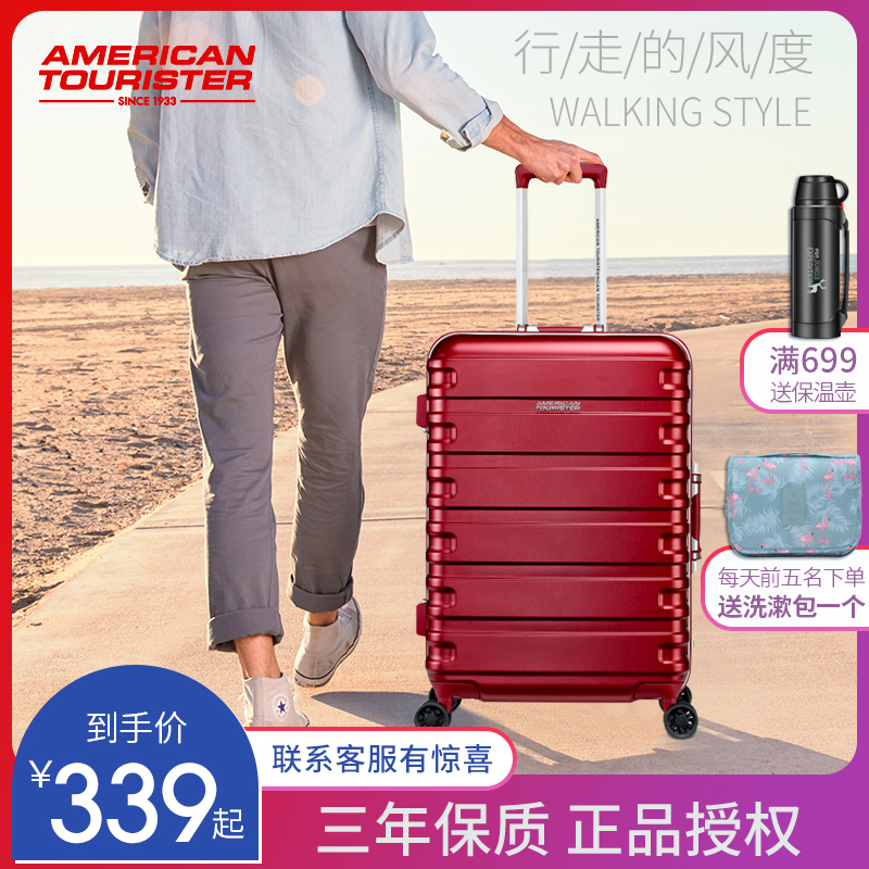 美旅拉杆箱铝框密码28寸行李箱结实耐用厚20寸旅行万向轮登机BX1图片