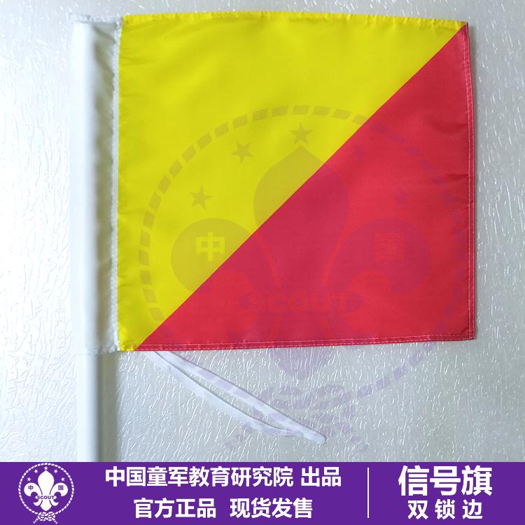 Моряк военно-морской флот сигнал флаг судно использование флаг международный через язык навигация сигнал флаг флаг язык солдаты команда реквизит производительность флаг сын