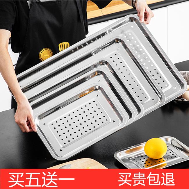 不锈钢茶盘漏盘 不锈钢方盘 茶具 沥水盘蒸盘蒸箱蒸饭柜托盘60*40图片