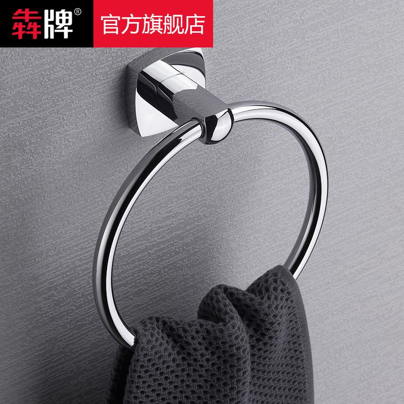 Кольцо вешалка для полотенца Артикул 576025189180
