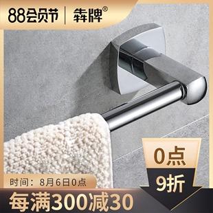 卫生间毛巾杆凉毛巾架全铜浴室挂杆洗手间卫浴挂件免打孔加长单杆品牌