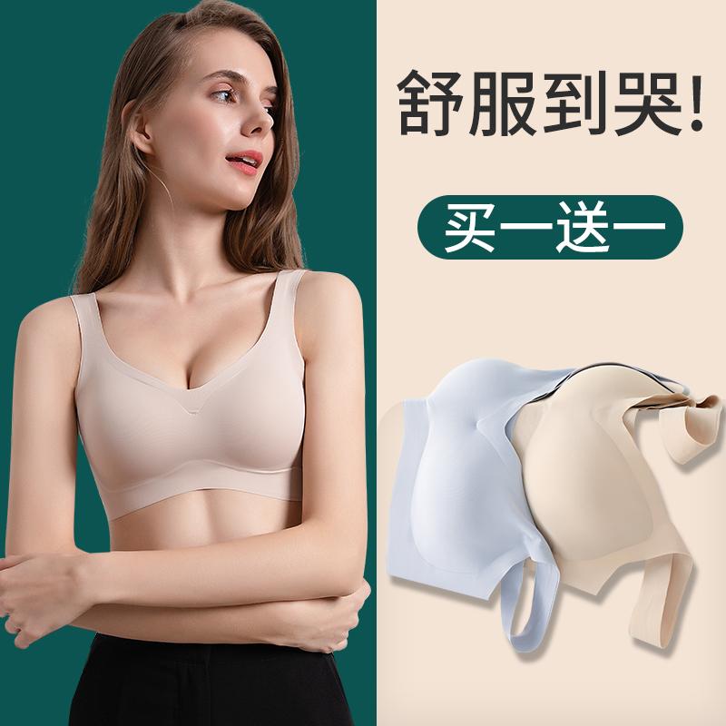 无痕内衣女无钢圈薄款小胸罩聚拢运动美背文胸背心式收副乳防下垂