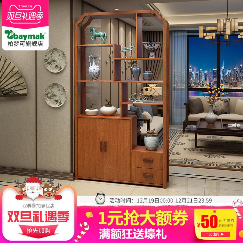 新中式玄关柜门厅柜屏风隔断柜装饰客厅进门实木框间厅柜靠墙酒柜