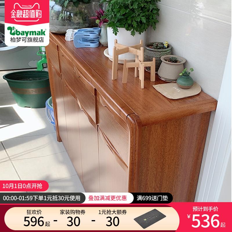 券后596.00元现代新中式鞋柜实木家用门口原木框