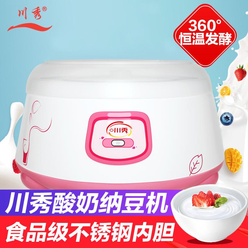 Йогуртницы Артикул 587992551404