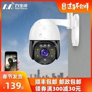 万宝泽无线wifi球机摄像头家用高清夜视室内外网络手机远程监控器