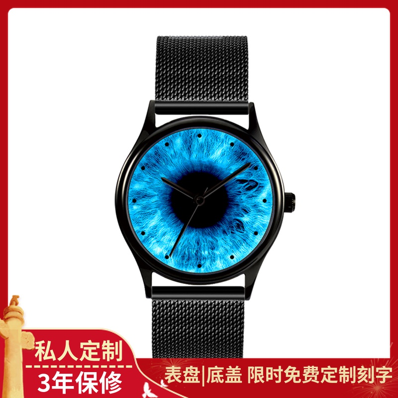 Blue heart pupil original creative design customized Star Black wormhole concept couple watch gift for boys and girls