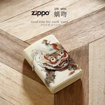 中国风龙子螭吻zppo哑漆彩印zoppo男士正品芝宝打火机zippo正版