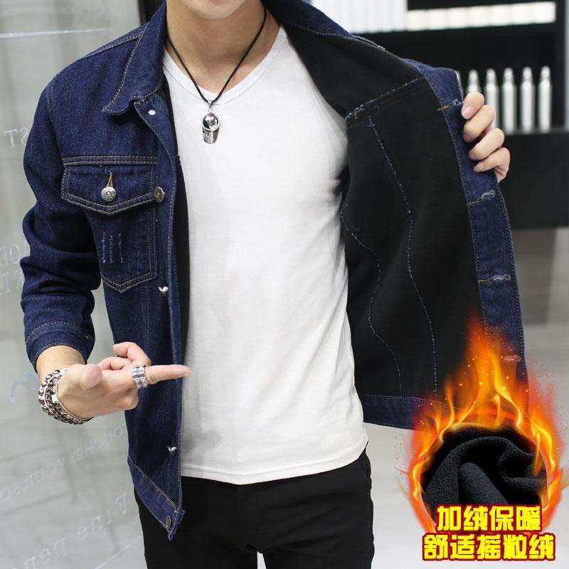 冬季加绒加厚牛仔外套男士韩版修身加大码棉衣潮青年保暖夹克上衣