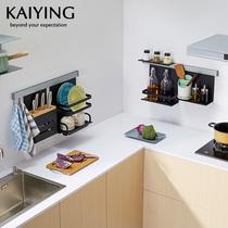 廚房置物架壁掛式免打孔收納刃架用具用品調料味小百貨掛架子廚具