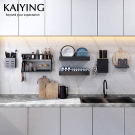 凯鹰北欧黑色免打孔厨房置物架壁挂挂架挂件调料架墙上刀架沥水架
