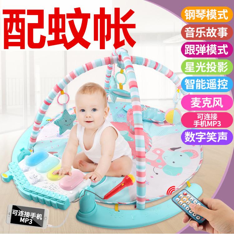 Baby foot протектор пианино фитнес - стойка устройство ребенок музыка игра одеяло 0-1 лет 3-6-12 месяцы новорожденных игрушка