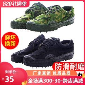 解放鞋男帆布胶鞋民工工地迷彩鞋