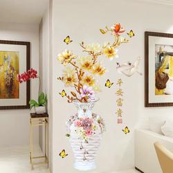 3D立体墙贴画墙纸自粘儿童房间卧室背景墙壁装饰品ins温馨门贴纸