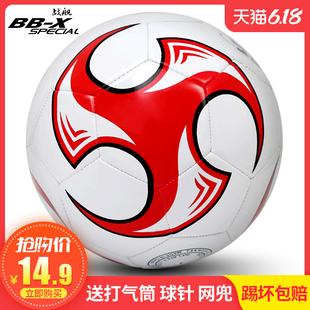 成人5号足球PU 包邮 战舰正品 训练用球3号4号耐磨小学生儿童足球