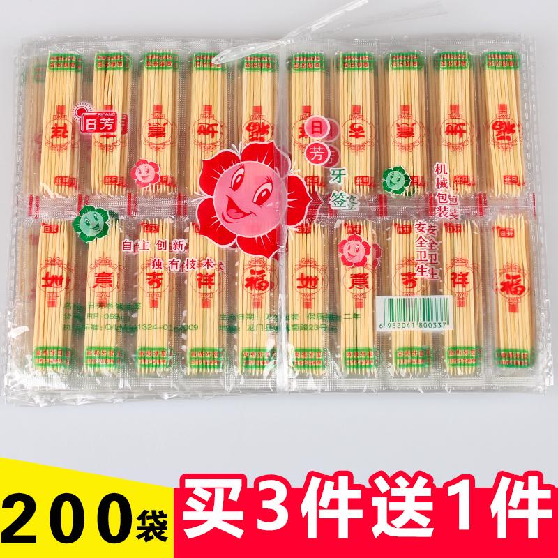 麦林嘉 8支装X200袋独立小包装竹牙签一次性袋装酒店用细牙签家用