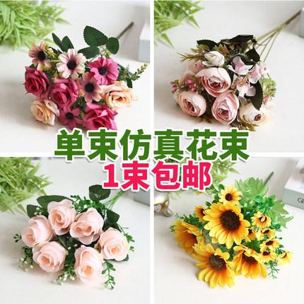 单支摆设小菊花家居装饰玫瑰假花仿真百合塑料花室内插花干花花束