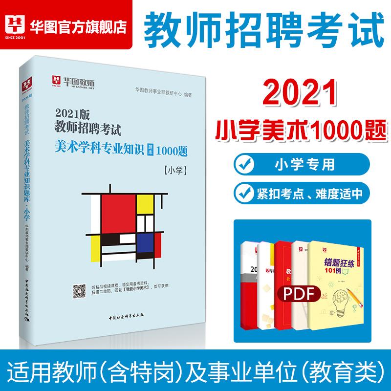2012年考研政治1000客观题突破200核心考点:考研政治1000客观题突破200核心考点g