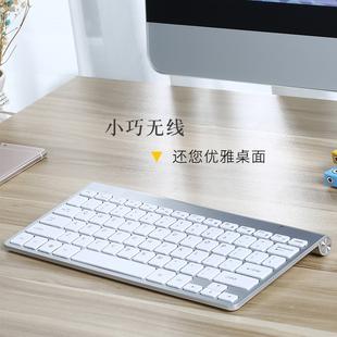 笔记本外接外置USB可充电手提电脑迷你便携移动 麦点小型无线键盘