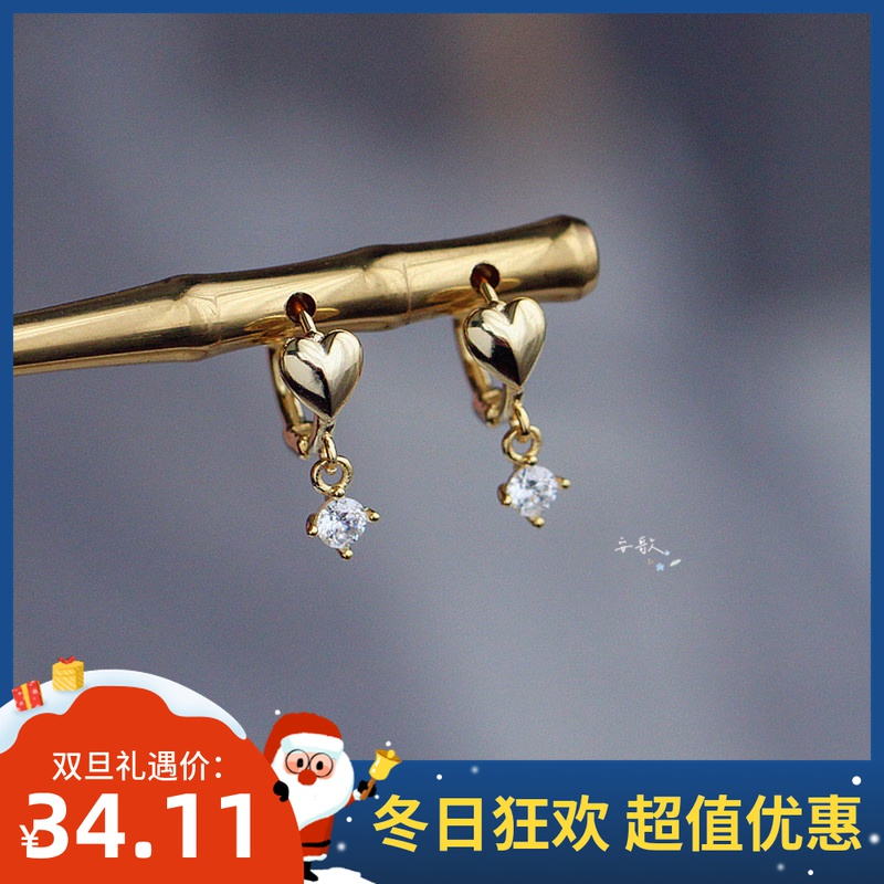 Angel double 11 new Earrings 925 Sterling Silver Earrings Japanese and Korean style love circle inlaid with zircon cute Earrings