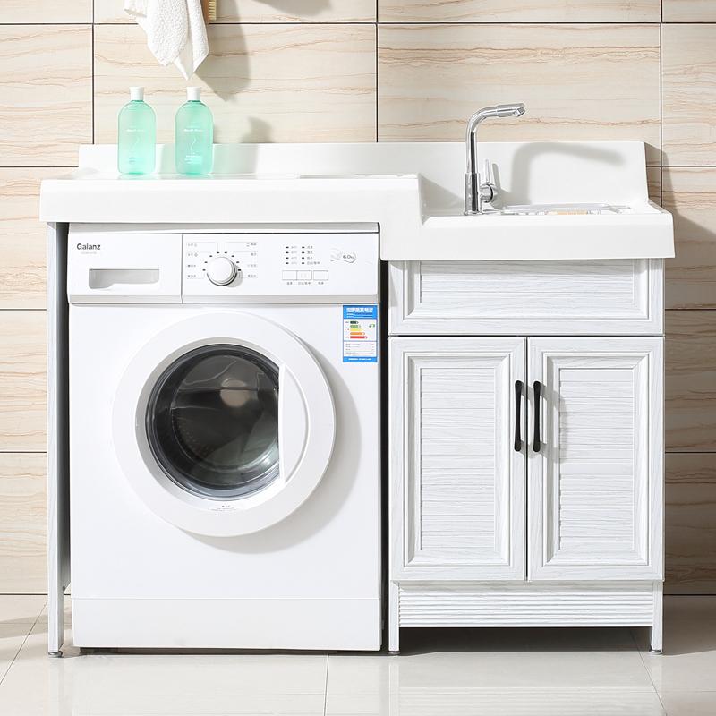 1080.00元包邮洗衣柜阳台柜组合太空铝滚筒洗衣机伴侣浴室柜卫浴柜洗衣台带搓板