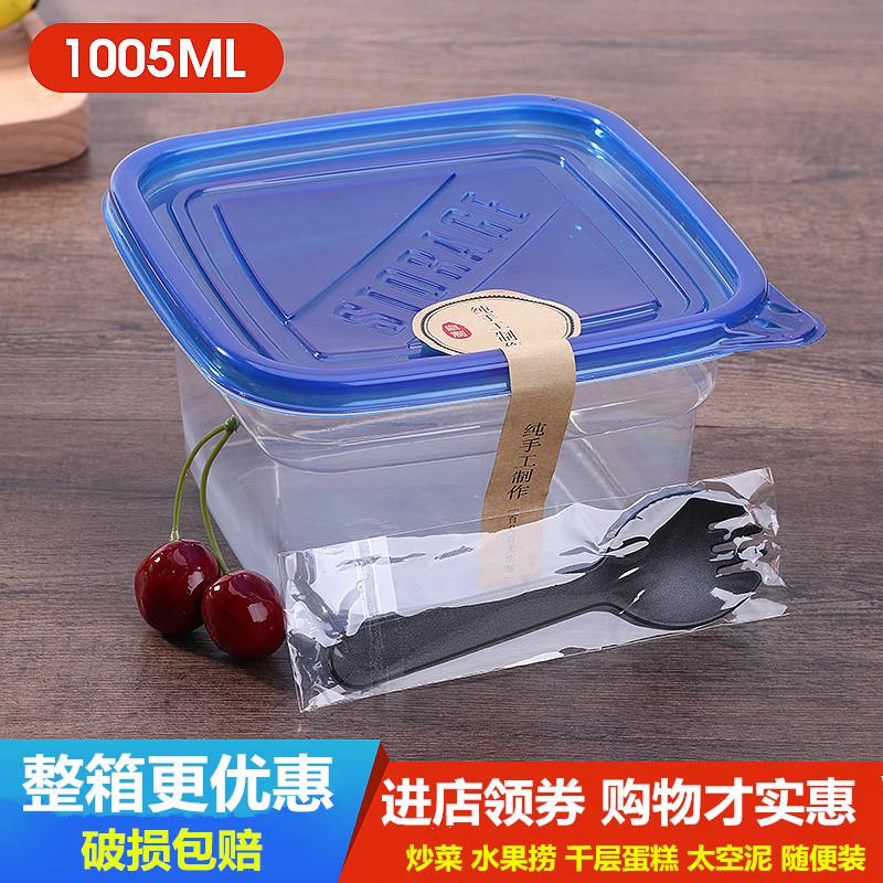 促销1000ml塑料带盖饭盒一次性打包盒外卖盒餐盒便当盒水果捞盒子
