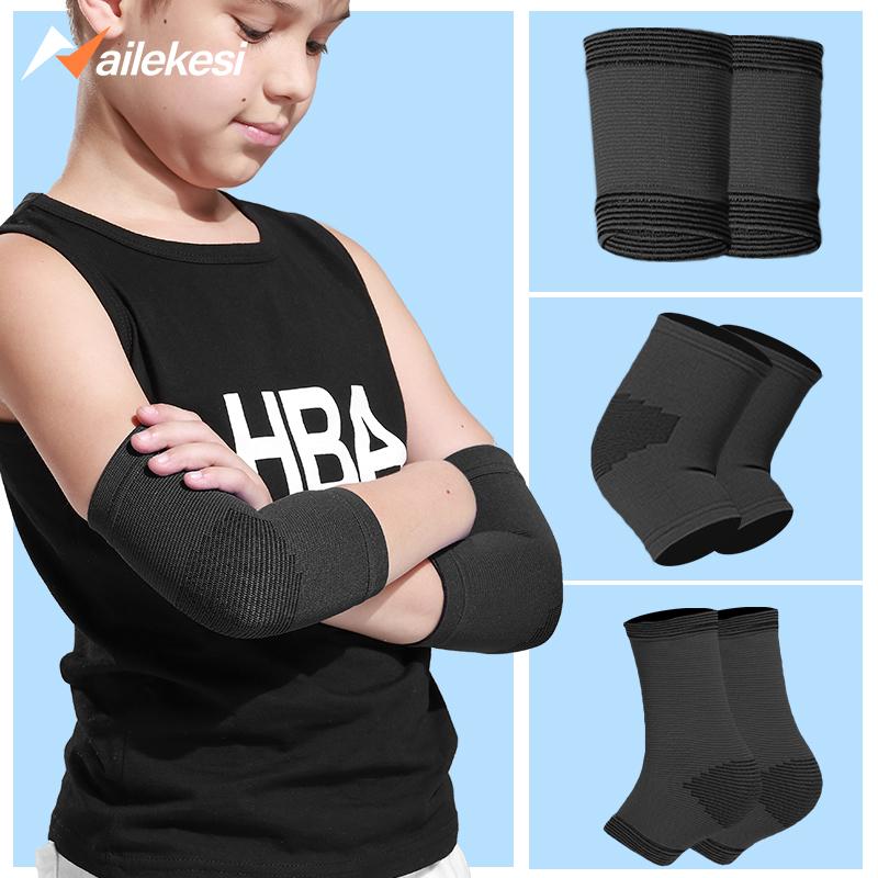 男童运动护肘护腕套装篮球儿童护膝