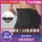 运动护腰带男篮球健身训练束腰收腹专业腹肌专用绑腰带腹部保暖女
