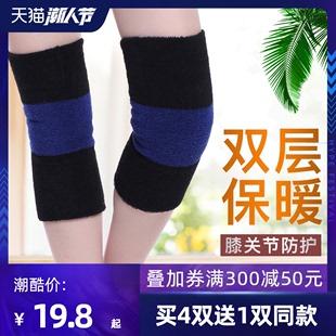 毛巾护膝加厚保暖男运动睡觉用宽松膝盖防寒扶膝盖护腿厚款空调房