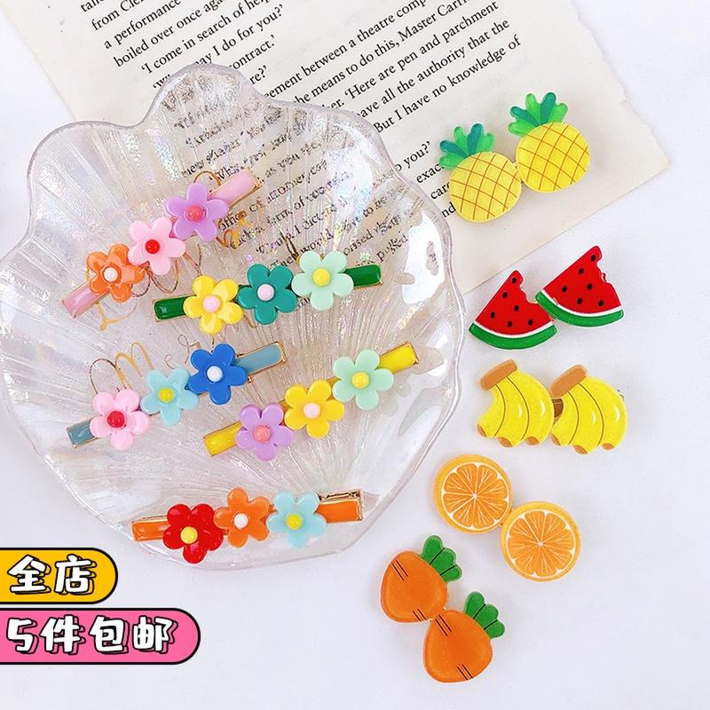 新款可爱水果组合森系仙女花朵边夹券后2.90元