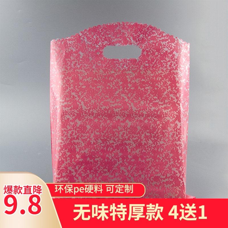 厚手のビニール袋の化粧品の包装袋の服のビニール袋の買い物袋の贈り物袋は注文して硬いです。