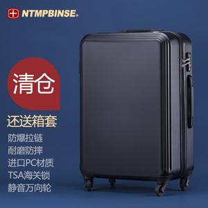 瑞士军刀拉杆箱万向轮男女行李箱包20登机旅行皮箱密码箱子24寸28